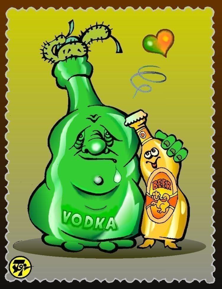 Анекдот Про Бутылку
